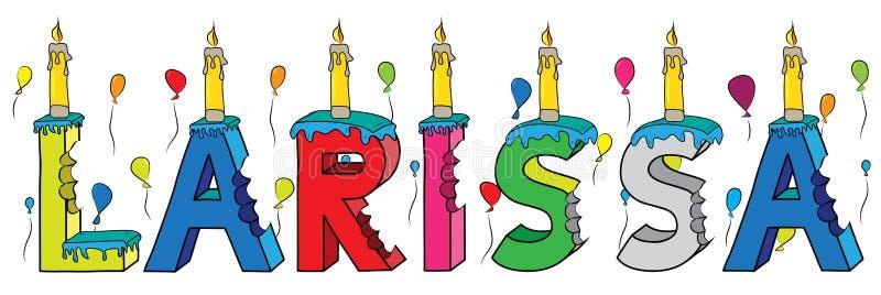 Της Larissa θηλυκό κέικ γενεθλίων ονόματος δαγκωμένο ζωηρόχρωμο τρισδιάστατο γράφοντας με τα κεριά και τα μπαλόνια απεικόνιση αποθεμάτων