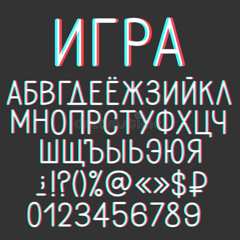 Τηλεοπτικό κυριλλικό αλφάβητο διαστρεβλώσεων ελεύθερη απεικόνιση δικαιώματος