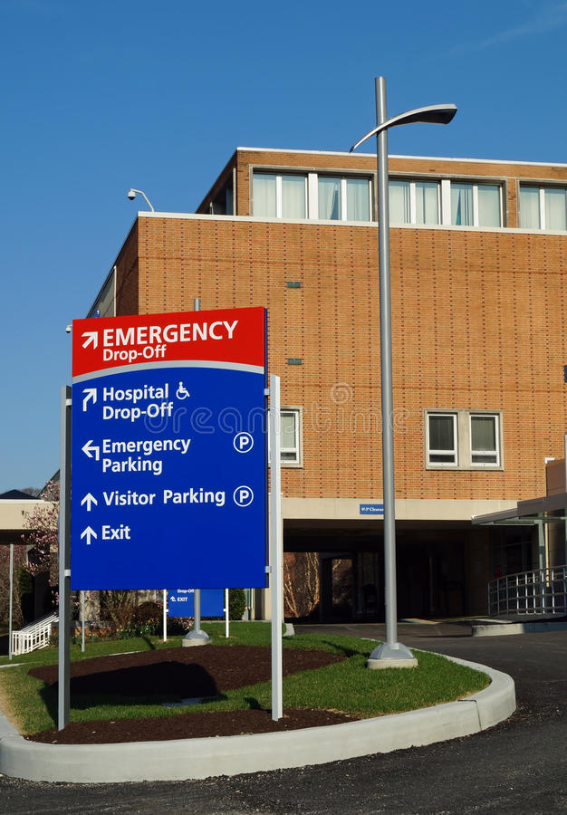 Τμήμα έκτακτης ανάγκης νοσοκομείων στοκ εικόνες με δικαίωμα ελεύθερης χρήσης
