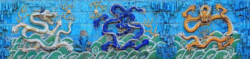 τοίχος δράκων του Πεκίνο&u στοκ φωτογραφίες