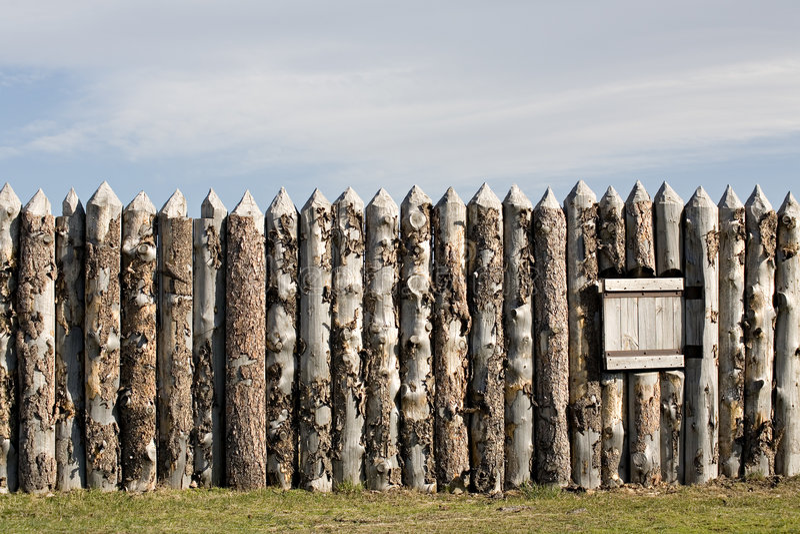 τοίχος οχυρών στοκ φωτογραφία με δικαίωμα ελεύθερης χρήσης