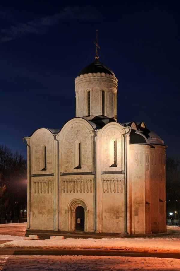 Τονισμένος στο σούρουπο - καθεδρικός ναός του ST Demetrius στοκ φωτογραφίες με δικαίωμα ελεύθερης χρήσης