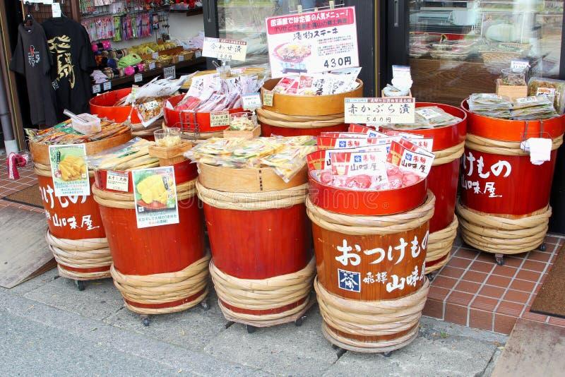 Τον Ιούνιο του 2018, ιαπωνικά γλυκά τροφίμων κιβωτίων μπαμπού, αγορά Takayama, Ιαπωνία στοκ φωτογραφία με δικαίωμα ελεύθερης χρήσης