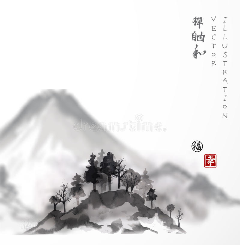 Τοπίο με τα βουνά και τα δέντρα απεικόνιση αποθεμάτων