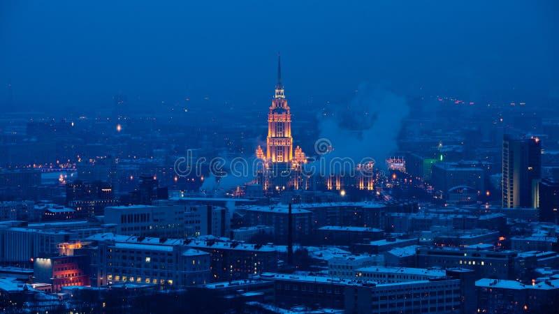 Τοπίο πόλεων της Μόσχας στοκ εικόνες με δικαίωμα ελεύθερης χρήσης