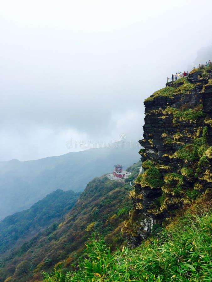 Τοποθετήστε Fanjing στοκ φωτογραφία με δικαίωμα ελεύθερης χρήσης