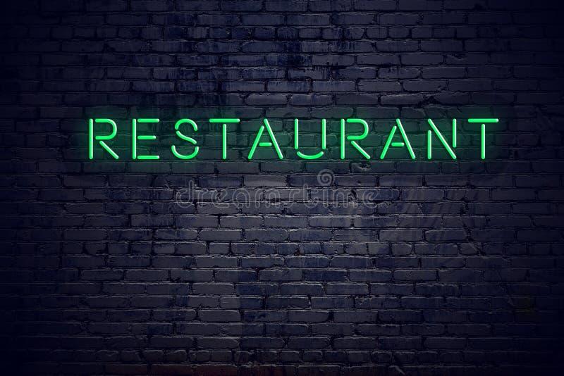 Τουβλότοιχος τη νύχτα με το εστιατόριο σημαδιών νέου διανυσματική απεικόνιση