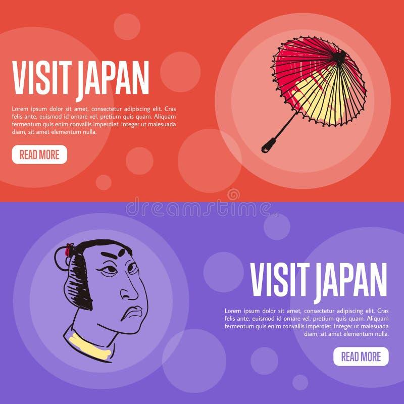 Τουριστικά διανυσματικά εμβλήματα Ιστού της Ιαπωνίας επίσκεψης διανυσματική απεικόνιση