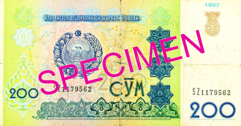 Του Ουζμπεκιστάν αντίστροφο δείγμα τραπεζογραμματίων SOM 200 στοκ εικόνες