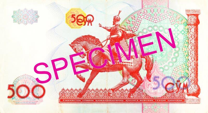 Του Ουζμπεκιστάν αντίστροφο δείγμα τραπεζογραμματίων SOM 500 στοκ εικόνα