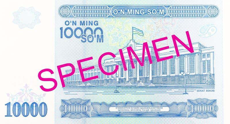 Του Ουζμπεκιστάν αντίστροφο δείγμα τραπεζογραμματίων SOM 10000 στοκ φωτογραφία με δικαίωμα ελεύθερης χρήσης