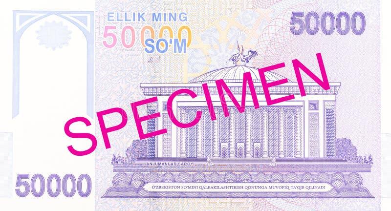 Του Ουζμπεκιστάν αντίστροφο δείγμα τραπεζογραμματίων SOM 50000 στοκ φωτογραφίες