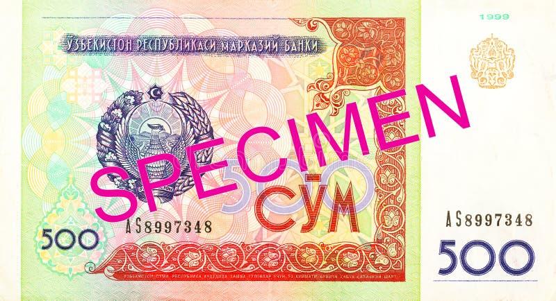 Του Ουζμπεκιστάν εμπρόσθιο δείγμα τραπεζογραμματίων SOM 500 στοκ εικόνα με δικαίωμα ελεύθερης χρήσης
