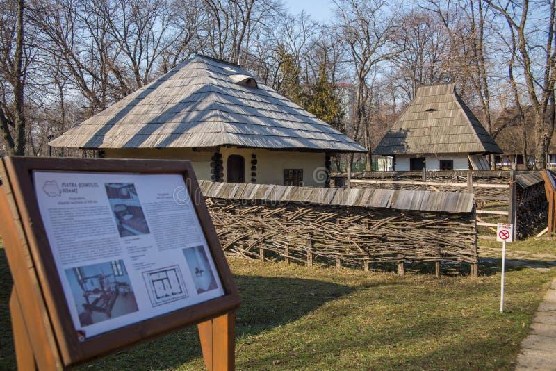 Του χωριού μουσείο, Βουκουρέστι στοκ φωτογραφία με δικαίωμα ελεύθερης χρήσης