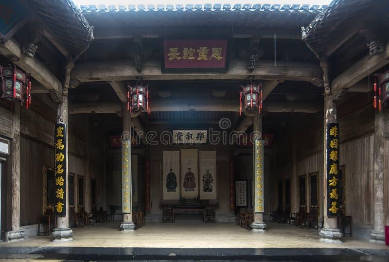 Του χωριού προγονική αίθουσα Hongcun στοκ φωτογραφία με δικαίωμα ελεύθερης χρήσης