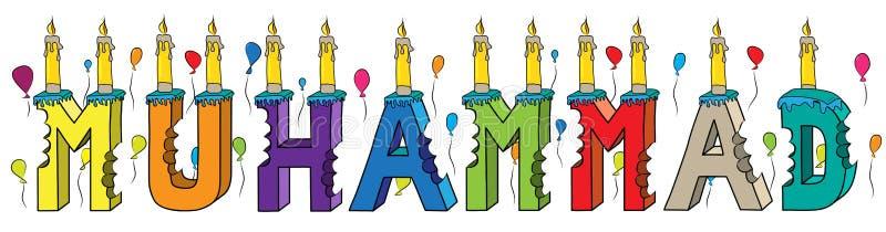 Του Muhammad αρσενικό κέικ γενεθλίων ονόματος δαγκωμένο ζωηρόχρωμο τρισδιάστατο γράφοντας με τα κεριά και τα μπαλόνια διανυσματική απεικόνιση
