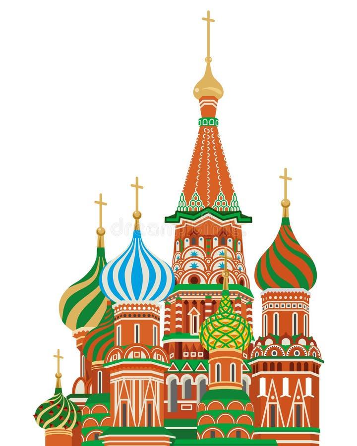 Του ST καθεδρικός ναός βασιλικού, που απομονώνεται διανυσματική απεικόνιση