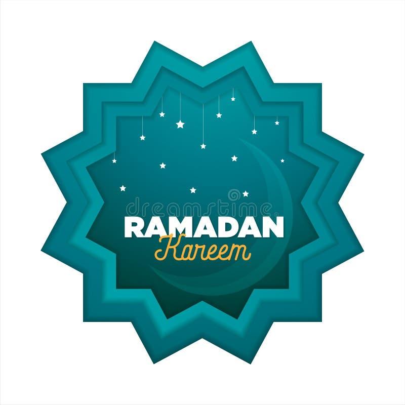 Το έγγραφο έκοψε τις ισλαμικές επίπεδες διακοπές ramadan_11 σύγχρονου σχεδίου διανυσματική απεικόνιση