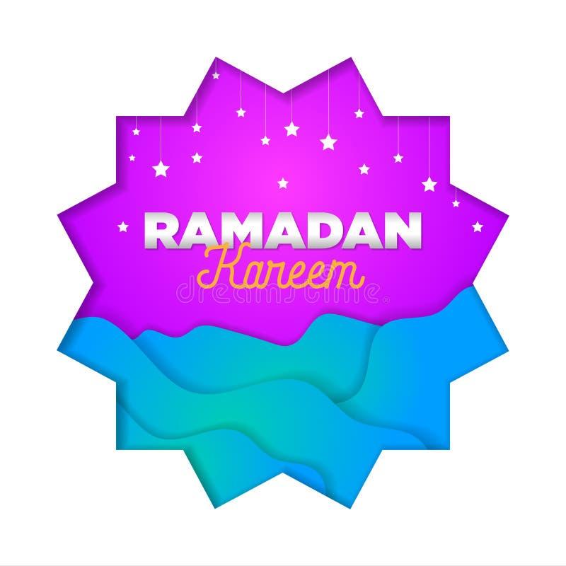 Το έγγραφο έκοψε τις ισλαμικές επίπεδες διακοπές ramadan_02 σύγχρονου σχεδίου ελεύθερη απεικόνιση δικαιώματος