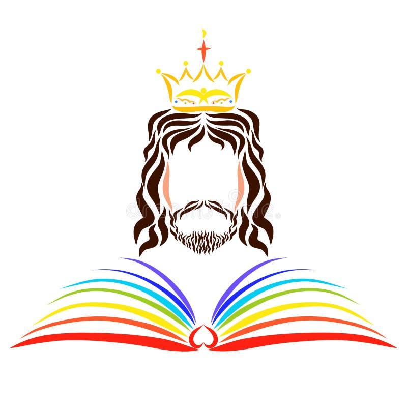 Το ανοικτό βιβλίο ουράνιων τόξων της ζωής ενώπιον του βασιλεύοντας Λόρδου Ιησούς απεικόνιση αποθεμάτων