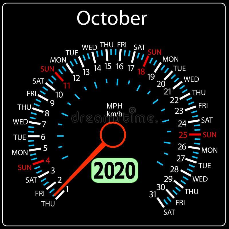 Το αυτοκίνητο Οκτώβριος ημερολογιακών ταχυμέτρων έτους του 2020 διανυσματική απεικόνιση