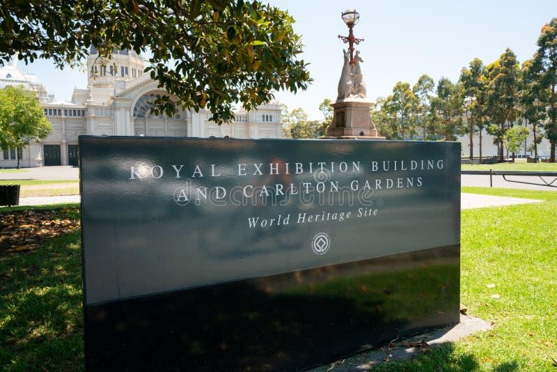 Το βασιλικοί κτήριο έκθεσης και οι κήποι του Carlton υπογράφουν γραπτός στα αγγλικά στη Μελβούρνη Βικτώρια Αυστραλία στοκ φωτογραφίες με δικαίωμα ελεύθερης χρήσης