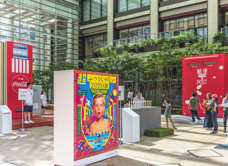 """Το γεγονός """"είναι η αλλαγή Τόκιο το 2020 """"που οργανώνεται στο θέμα των μελλοντικών Ολυμπιακών Αγωνών στο Τόκιο το 2020 στοκ φωτογραφίες"""