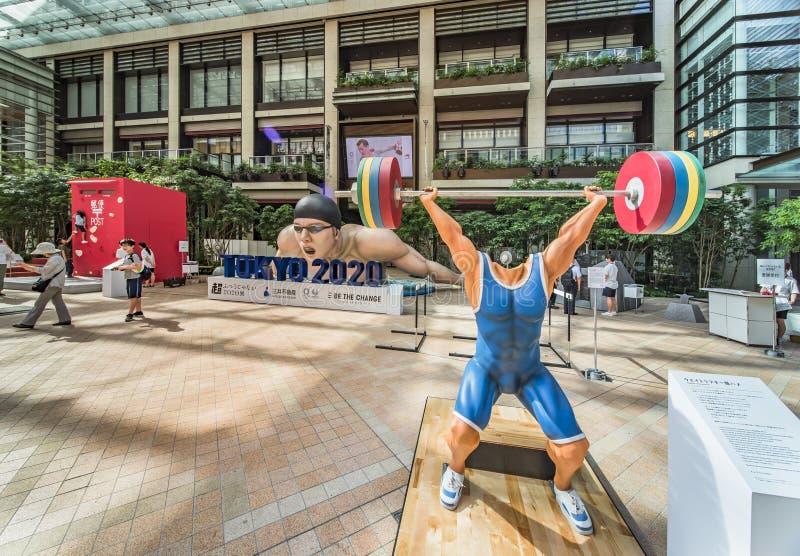 """Το γεγονός """"είναι η αλλαγή Τόκιο το 2020 """"που οργανώνεται στο θέμα των μελλοντικών Ολυμπιακών Αγωνών στο Τόκιο το 2020 στοκ εικόνες"""