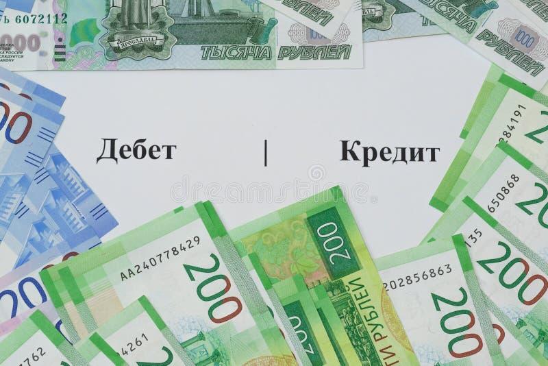 Το γράψιμο στη ρωσική γλωσσική χρέωση και την πίστωση και τα νέα ρωσικά τραπεζογραμμάτια γύρω στοκ φωτογραφίες με δικαίωμα ελεύθερης χρήσης