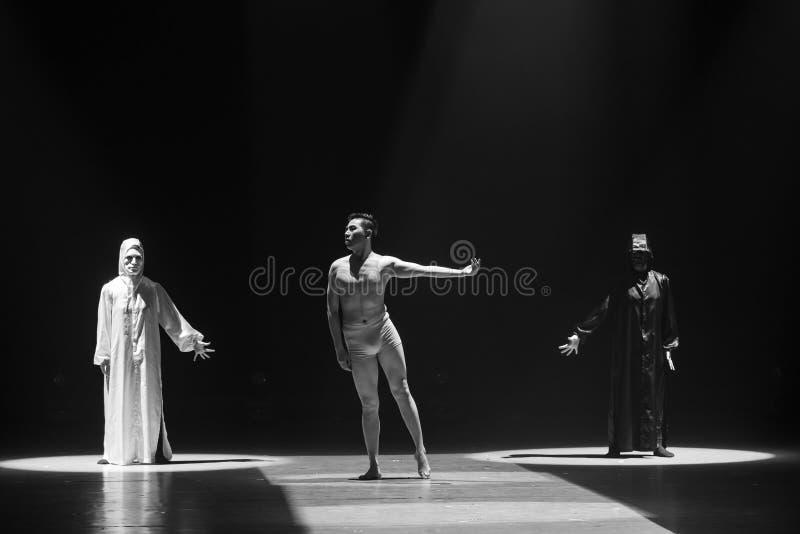 Το δίλημμα του χορού ` επιλογή-Huang Mingliang ` s κανένα καταφύγιο ` στοκ φωτογραφία με δικαίωμα ελεύθερης χρήσης