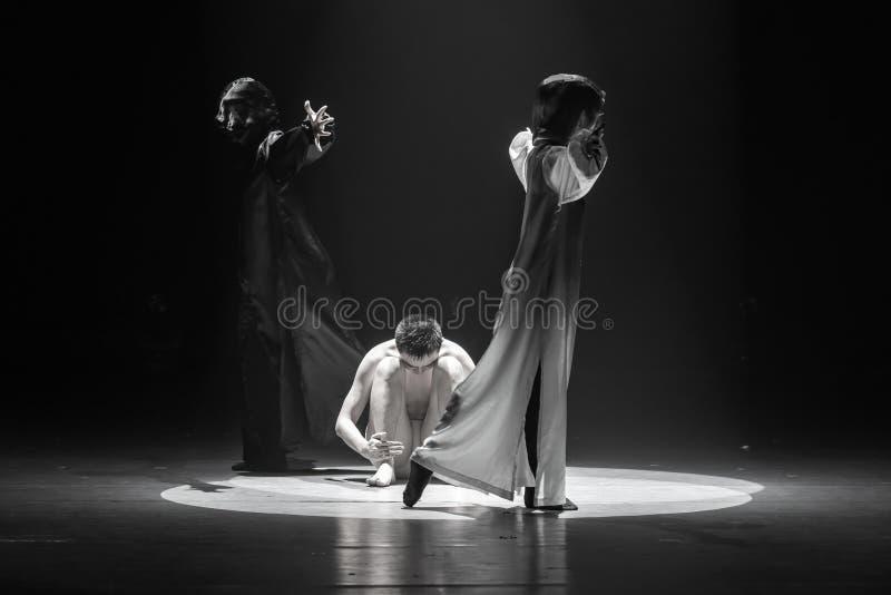 Το δίλημμα του χορού ` επιλογή-Huang Mingliang ` s κανένα καταφύγιο ` στοκ εικόνα