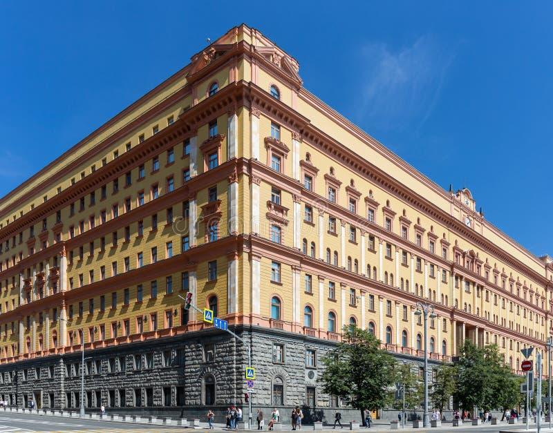 Το διάσημο σπίτι του KGB ΕΣΣΔ στην πλατεία Lubyanka σε Mosco στοκ φωτογραφίες