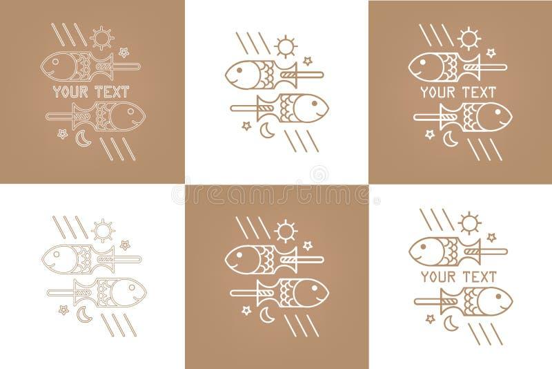Το διανυσματικό σχέδιο δύο αλιεύει, λογότυπο για το εστιατόριο, φραγμός, αγορά, σε απευθείας σύνδεση κατάστημα, ιστοχώρος ελεύθερη απεικόνιση δικαιώματος