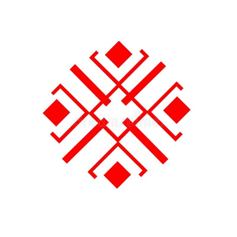 Το εθνικό στοιχείο του σλαβικού σχεδίου σε ένα άσπρο backgrou στοκ εικόνα