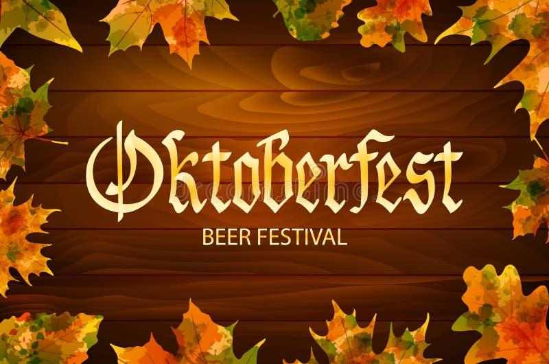 Το εκλεκτής ποιότητας πλαίσιο Oktoberfest με την μπύρα και το φθινόπωρο βγάζει φύλλα στο ξύλινο υπόβαθρο διανυσματική απεικόνιση