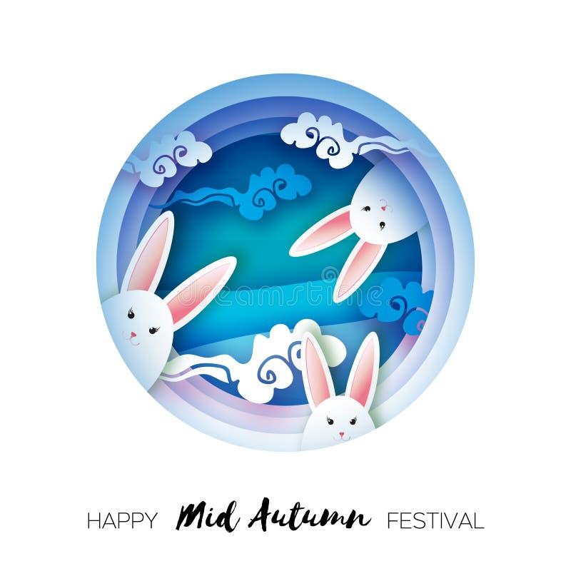 Το ευτυχές κινεζικό μέσο φεστιβάλ φθινοπώρου στο έγγραφο έκοψε το ύφος Κουνέλι φεγγαριών Πύλη φεγγαριών Chuseok κινεζικές διακοπέ ελεύθερη απεικόνιση δικαιώματος