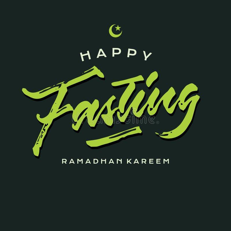 Το ευτυχές ramadhan kareem νηστείας τραχύνει τη γράφοντας αφίσα ευχετήριων καρτών τυπογραφίας βουρτσών ελεύθερη απεικόνιση δικαιώματος