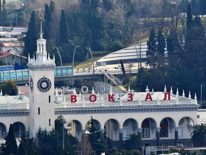 Το θέρετρο πόλεων του Sochi Ρωσία Σταθμός τρένου στοκ φωτογραφία με δικαίωμα ελεύθερης χρήσης
