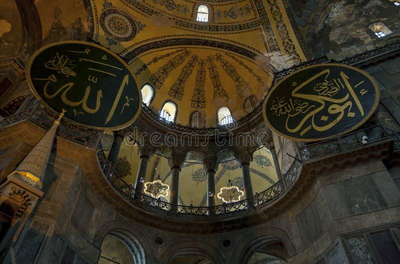 Το θαυμάσιο ανώτατο όριο της Aya Sofya στην περιοχή Sultanahmet της Ιστανμπούλ στην Τουρκία στοκ εικόνες