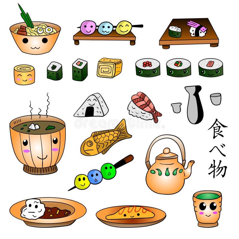 Το ιαπωνικό χαριτωμένο χρωματισμένο doodle ΔΙΑΝΥΣΜΑ τροφίμων έθεσε με την επιγραφή στην ιαπωνική γλώσσα: Τρόφιμα ` ` Tabemono ` ` ελεύθερη απεικόνιση δικαιώματος