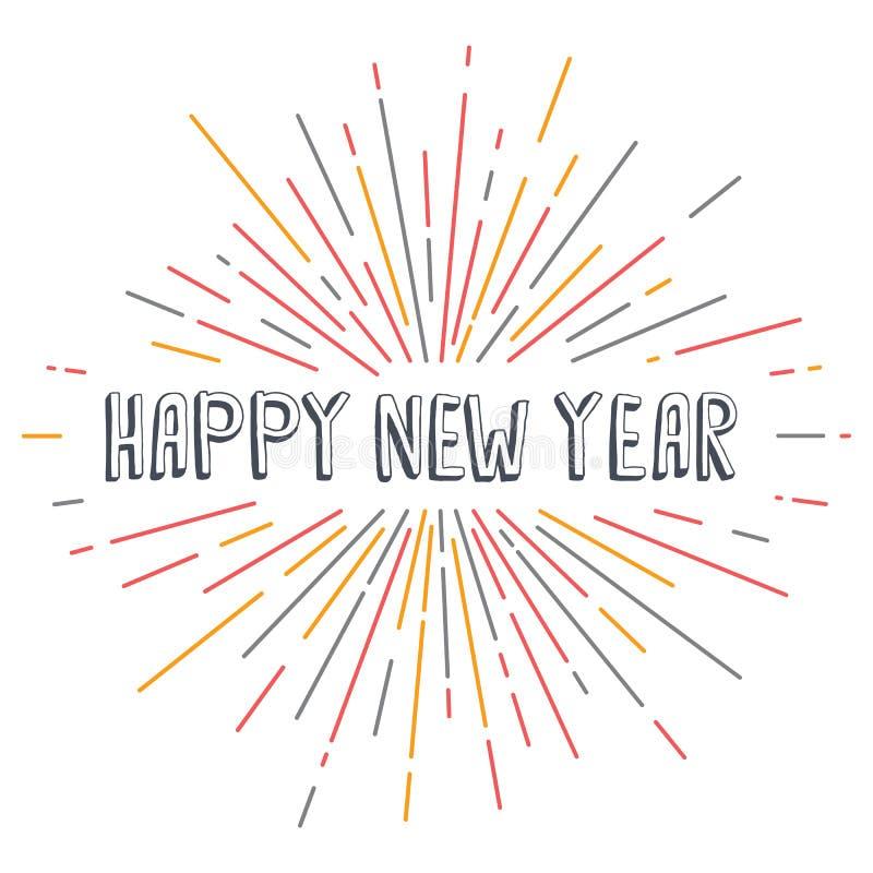 το κείμενο καλής χρονιάς παρουσιάζει sunrays αναδρομικό θέμα ελεύθερη απεικόνιση δικαιώματος