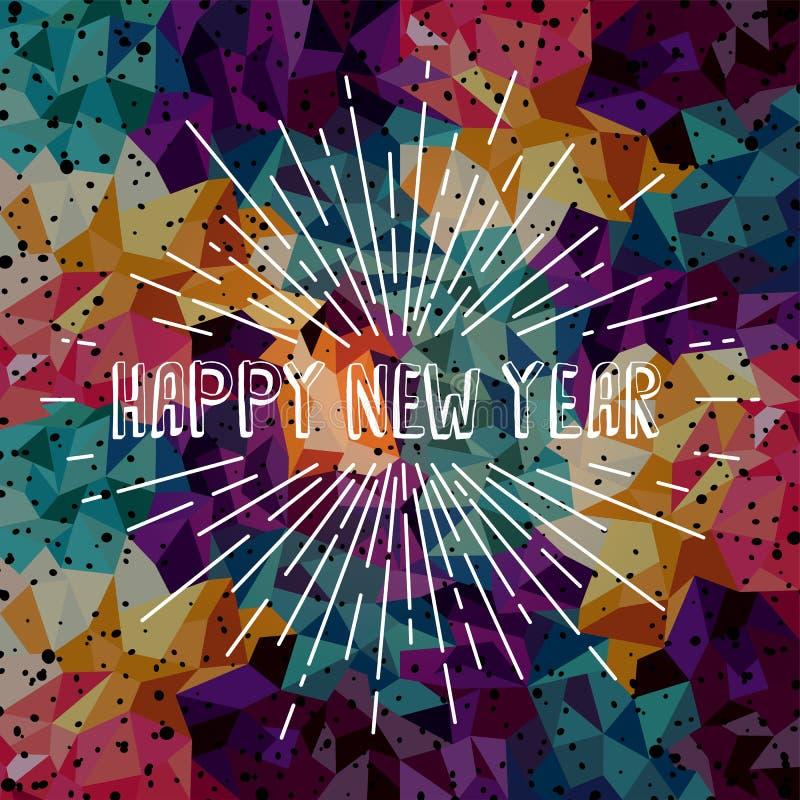 το κείμενο καλής χρονιάς παρουσιάζει sunrays αναδρομικό θέμα διανυσματική απεικόνιση