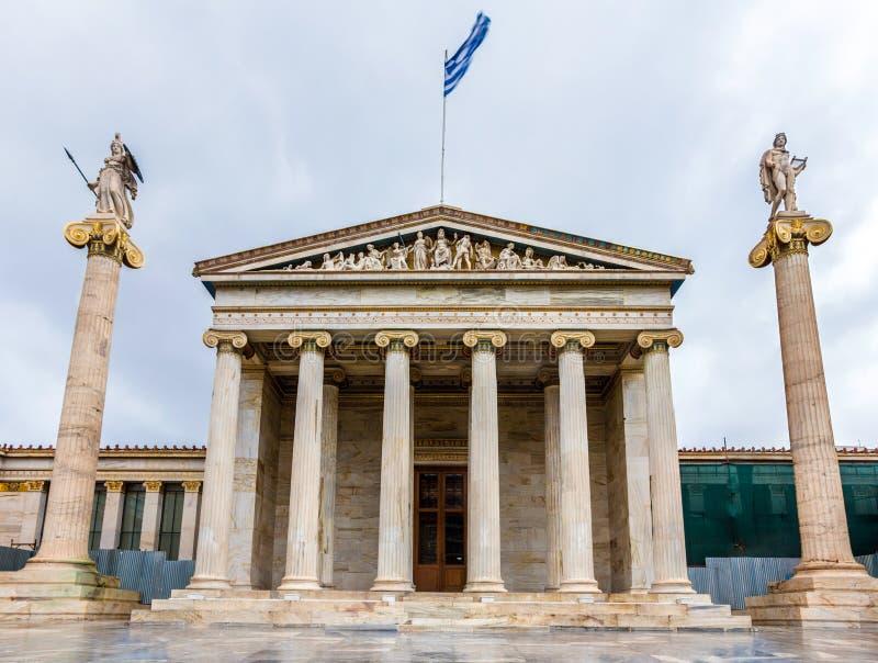 Το κεντρικό κτίριο της ακαδημίας της Αθήνας στοκ εικόνες με δικαίωμα ελεύθερης χρήσης