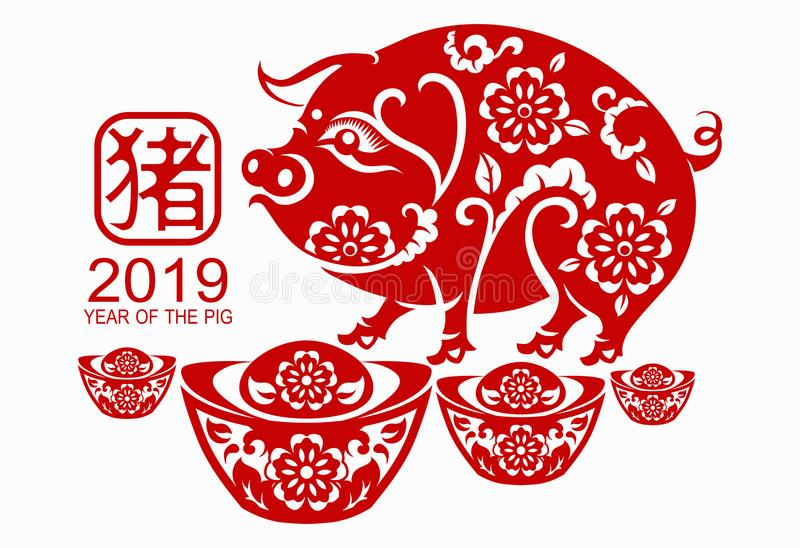 Το κινεζικό νέο Zodiac έτους 2019 σημάδι με το έγγραφο έκοψε το ύφος τέχνης και τεχνών στο υπόβαθρο χρώματος Κινεζική μετάφραση:  απεικόνιση αποθεμάτων