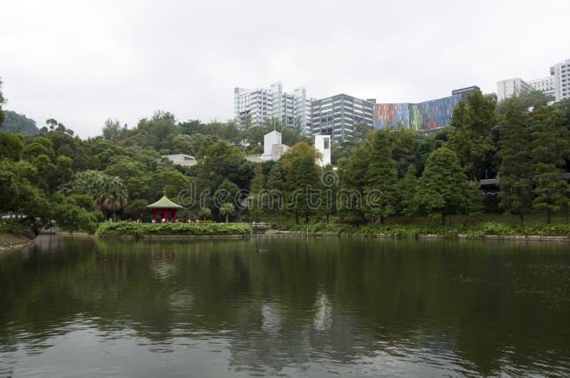Το κινεζικό πανεπιστήμιο του Χονγκ Κονγκ στοκ φωτογραφία με δικαίωμα ελεύθερης χρήσης