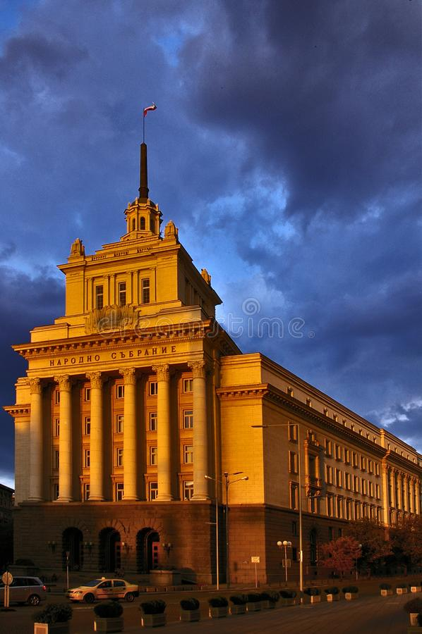 Το Κοινοβούλιο, Sofia στοκ εικόνα με δικαίωμα ελεύθερης χρήσης