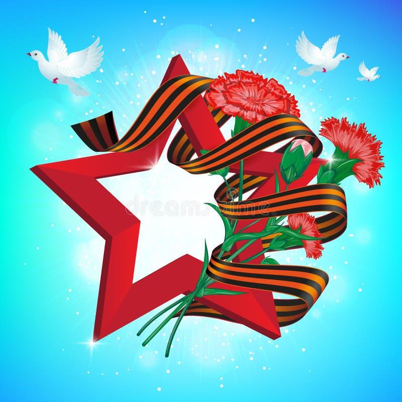 Το κόκκινο σοβιετικό αστέρι με την ανθοδέσμη γαρίφαλων ανθίζουν και η διανυσματική απεικόνιση κορδελλών Αγίου George την 9η Μαΐου διανυσματική απεικόνιση
