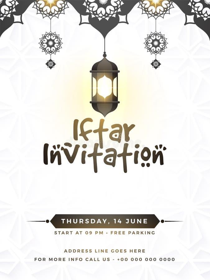 Το κόμμα Iftar, σχέδιο καρτών πρόσκλησης με την ένωση φωτίζει lant απεικόνιση αποθεμάτων