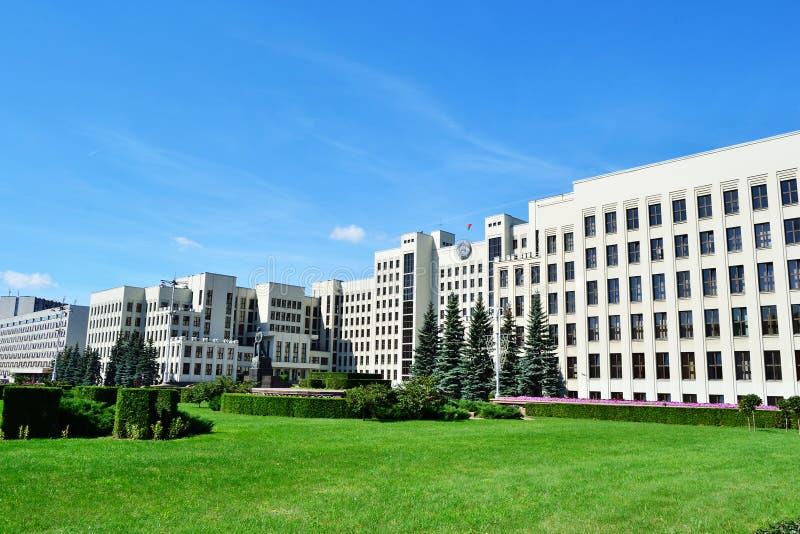 το λευκορωσικό χτίζοντ&alp στοκ εικόνες με δικαίωμα ελεύθερης χρήσης