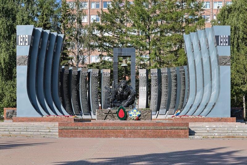 Το μαύρο μνημείο τουλιπών σε Yekaterinburg, Ρωσία στοκ εικόνες με δικαίωμα ελεύθερης χρήσης
